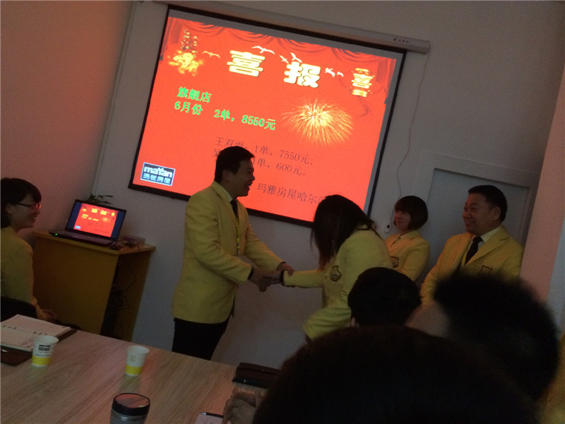 玛雅房屋晋江区域分部第二期培训圆满结束